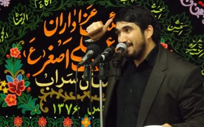 مراسم طشت گذاری ۱۳۹۷ حاج محمد باقر منصوری مسجد جامع