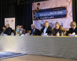 """گزارش تصویری از نشست بین المللی""""مقابله با اشغال و تروریسم"""" با تاکید بر"""" اشغال قره باغ"""" در اردبیل"""