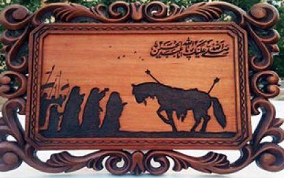 اهدای اثر هنرمندان نخجوانی به موزه آستان قدس رضوی
