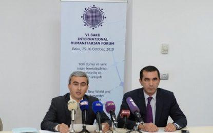 اجلاس جهانی بشردوستانه باکو با شرکت ۹۷کشور برگزار می شود