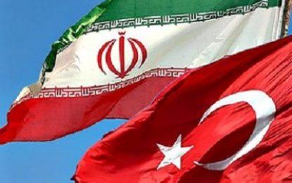تاسیس بانک مشترک ایران و ترکیه توسط بخش خصوصی