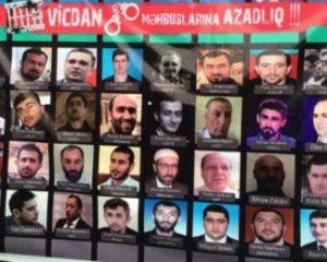 برگزاری نشست اعضای دفاع از زندانیان سیاسی جمهوری آذربایجان در باکو