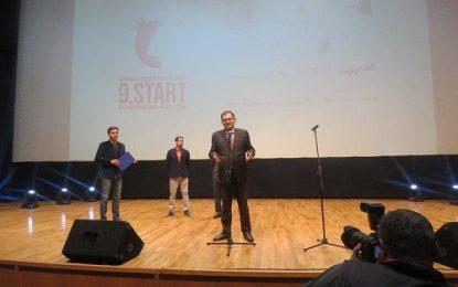 جشنواره فیلم کوتاه جمهوری آذربایجان 'استارت ' آغاز شد