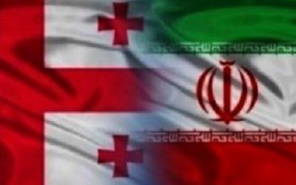 چهارمین کنفرانس بینالمللی روابط ایران و گرجستان برگزار میشود