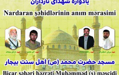 امام جمعه اهل سنت بیجار:شهدای نارداران با نثار خونشان مظهر ایستادگی و ارزش های دینی خود را نشان دادند