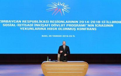 علی اف: جمهوری آذربایجان در حال تبدیل شدن به یک مرکز حمل و نقل استراتژیک در اوراسیا است