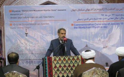 بحرالعلومی: پیام ۱۹ ژانویه وحدت آذریهای مسلمان جهان بود