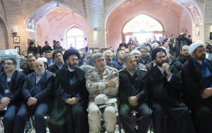 آیین بزرگداشت ۱۹ ژانویه «روز آذری های مسلمان جهان» در اردبیل برگزار شد/تصاویر