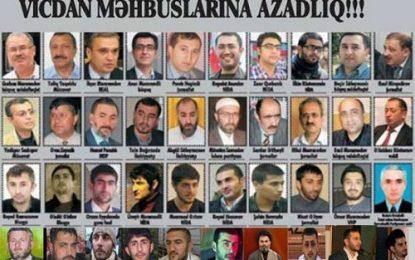 برای نخستین بار عفو شماری از اسلام گرایان زندانی در جمهوری آذربایجان پیشنهاد شد