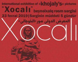 برگزاری نمایشگاه بین المللی عکس «خوجالی» در فرهنگسرای ملل