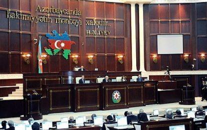 تصویب سند همکاری امنیتی در خزر از سوی پارلمان جمهوری آذربایجان