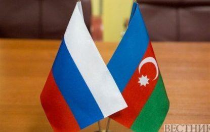 برگزاری نشستی درباره علامتگذاری مرزها میان روسیه و جمهوری آذربایجان