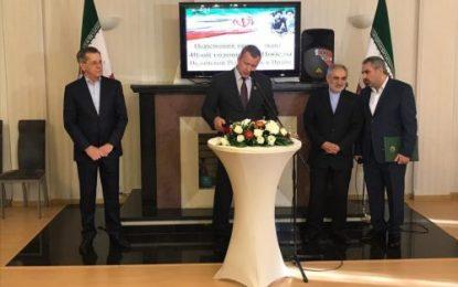 برگزاری مراسم چهلمین سالگرد پیروزی انقلاب اسلامی در آستراخان روسیه