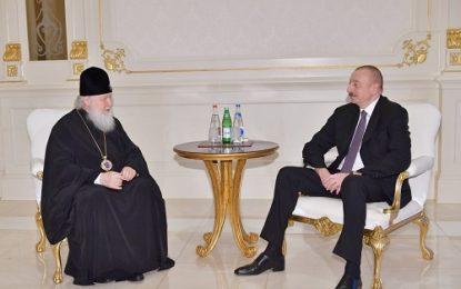 دیدار اسقف اعظم روسیه با الهام علی اف