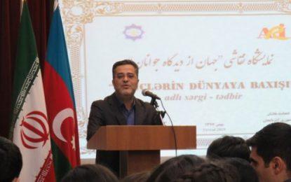 برگزاری جشنواره نقاشی «جهان از دیدگاه جوانان» در باکو