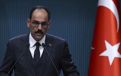ترکیه اعلام ۲۴ آوریل به عنوان «سالروز نسلکشی ارامنه» توسط فرانسه را محکوم کرد