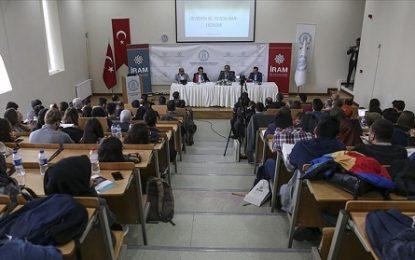 برگزاری نشست «ایران در چهلمین سالگرد انقلاب اسلامی؛ دستاوردها و چالشها» در آنکارا