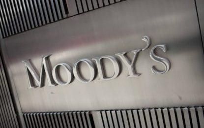 موسسه مودیز: اقتصاد ترکیه در سال جاری میلادی کوچکتر خواهد شد