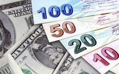 کشف میلیاردی ارز خارجی قاچاق در بیلهسوار