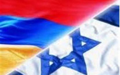 سفر هیئت بلندپایه ارمنستان به سرزمینهای اشغالی