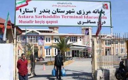 تردد ۴۴ هزار نفر گردشگر خارجی در ایام نوروز از طریق مرز آستارا به کشور
