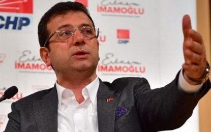 نامزد حزب جمهوریخواه خلق رسماً به عنوان شهردار استانبول معرفی شد