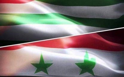 ایجاد کمیسیون مشترک بین دولتی میان اوستیای جنوبی و سوریه