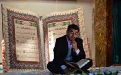 برگزاری محفل انس با قرآن کریم در خانه فرهنگ شهریار باکو