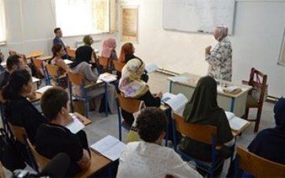 آغاز دوره های آموزش زبان فارسی در باکو