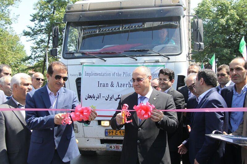افتتاح طرح تیر الکترونیکی گمرگات ایران و جمهوری آذربایجان در آستارا