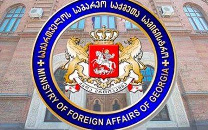 وزارت خارجه گرجستان با انتشار بیانیه ای برگزاری انتخابات پارلمانی در اوستیای جنوبی را محکوم کرد