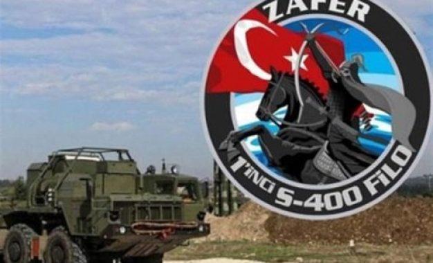 تاسیس اسکادران از سوی نیروی هوایی ترکیه برای تامین امنیت سامانه اس ۴۰۰