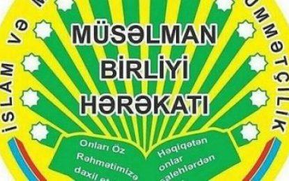 بیانیه «جنبش اتحاد مسلمانان» جمهوری آذربایجان به مناسبت چهارمین سالروز واقعه خونین نارداران
