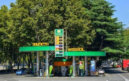 افزایش قیمت بنزین در گرجستان