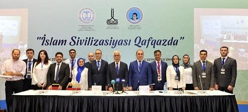 برگزاری همایش بین المللی «تمدن اسلامی در قفقاز» در باکو