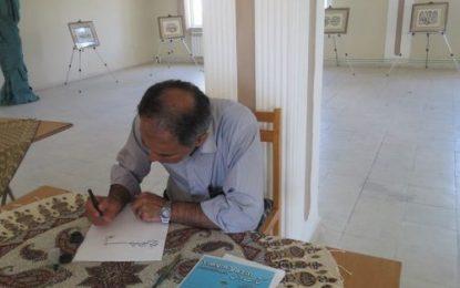نمایش آثار خوشنویسی هنرمند ایرانی در باکو