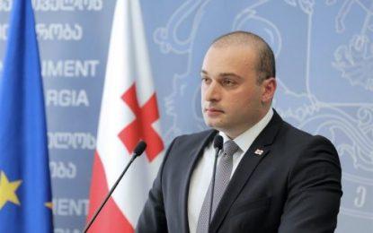 نگاهی به استعفای نخست وزیر گرجستان