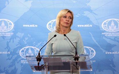 ابراز نگرانی مسکو از آزمایشات بیولوژیکی آمریکا در گرجستان