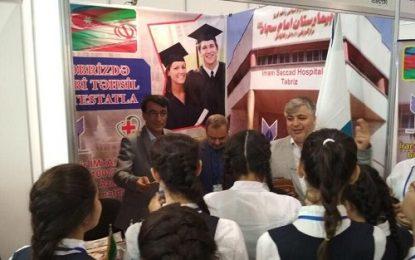برگزاری نمایشگاه بین المللی آموزش با حضور ایران در باکو