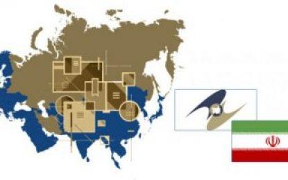 شروع تجارت ترجیحی ایران و اتحادیه اوراسیا