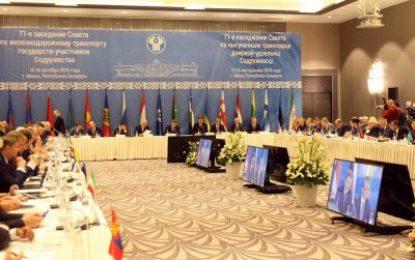 عضویت دائم ایران در شورای ریلی کشورهای همسود