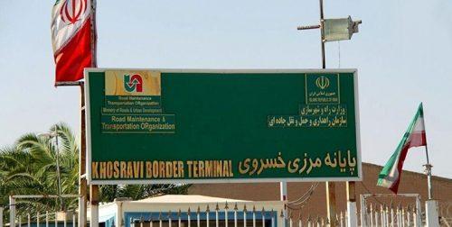مدیرکل امور اتباع و مهاجرین خارجی استان کرمانشاه: زائران کشورهای آذربایجان و ترکیه از خسروی به کربلا میروند
