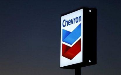 خروج شرکت نفتی آمریکایی از جمهوری آذربایجان