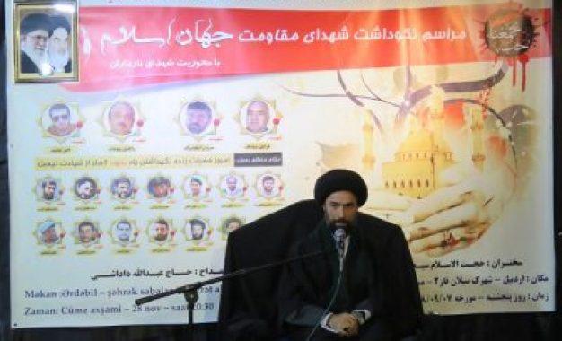 سخنران مراسم نکوداشت شهدای نارداران در اردبیل: عشق به امام حسین(ع) حد و مرز ندارد