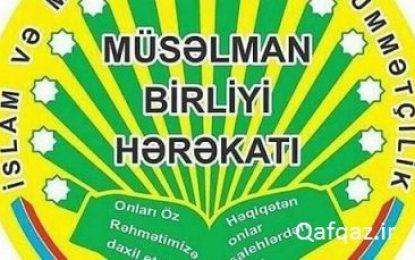 دستگیری پنج عضو «جنبش اتحاد مسلمانان» جمهوری آذربایجان