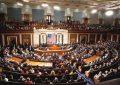 به رسمیت شناختن نسل کشی ارامنه از سوی کنگره آمریکا