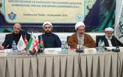 درخواست گرجستان از ایران برای همکاری در مبارزه با افراطی گری