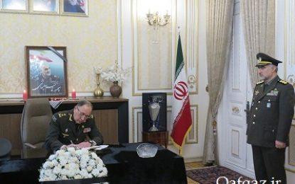 امضای دفتر یادبود شهید سلیمانی از سوی شخصیت های مختلف جمهوری آذربایجان / فیلم