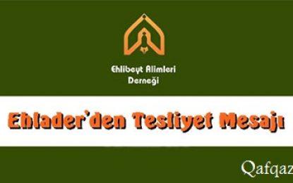 صدور پیام تسلیت انجمن علمای اهل بیت(ع) ترکیه در پی شهادت سردار سلیمانی