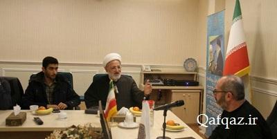 برگزاری مراسم سالروز آذریهای مسلمان جهان در دانشگاه امام صادق (ع)